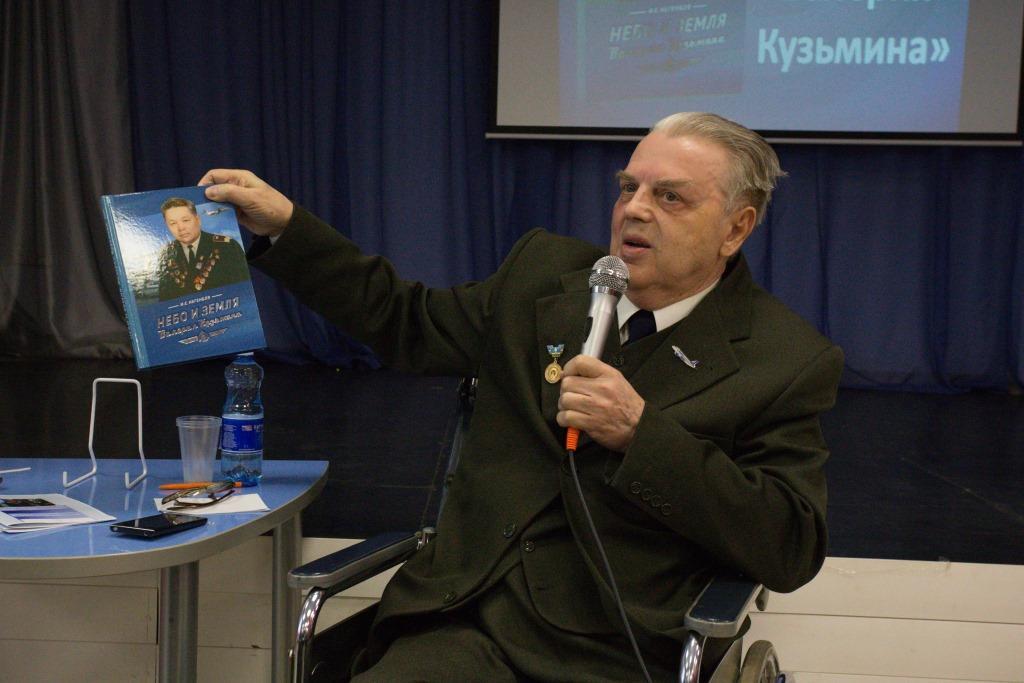 """Издана книга Ивана Негенбли """"Небо и земля Валерия Кузьмина"""""""