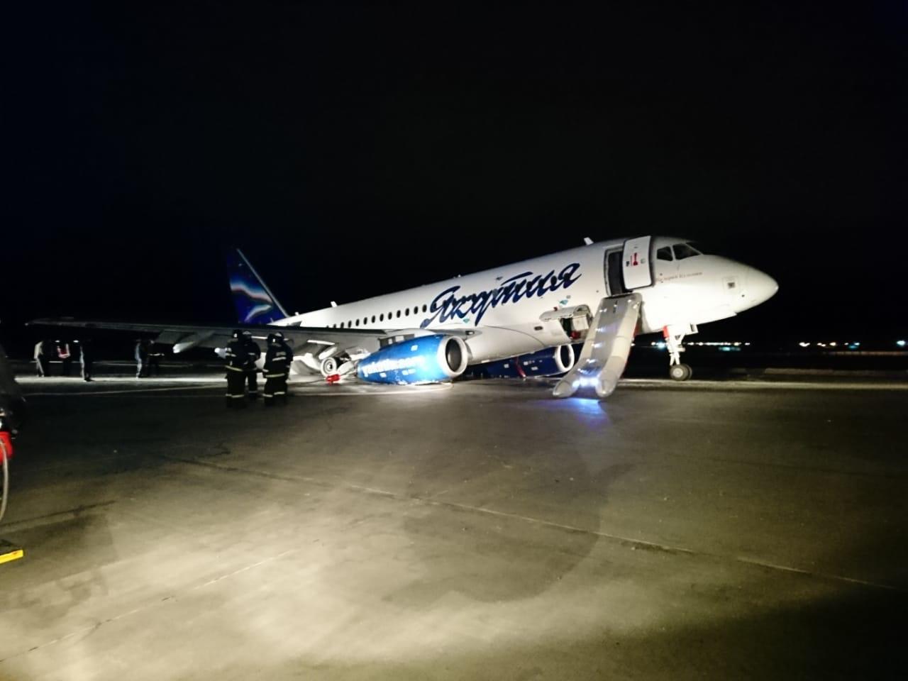Самолет спассажирами потерпел трагедию  вЯкутске