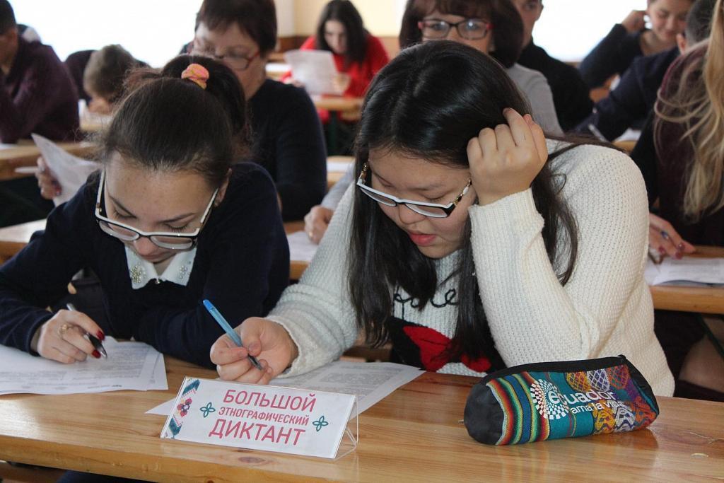 Этнографический диктант - 2018 состоится в Якутии 2 ноября