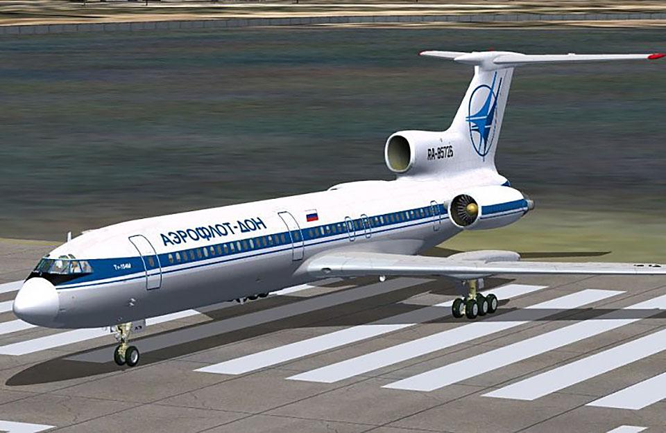 """5 декабря 2008 Самолет Ту-154М авиакомпании """"Аэрофлот-Дон"""", выполнявший рейс по маршруту Ростов-на-Дону - Внуково - Новосибирск - Нерюнгри (Чульман), при посадке выкатился за пределы взлетно-посадочной полосы на южную боковую полосу безопасности на 40 метров. На борту находились 78 пассажиров и 8 членов экипажа, никто не пострадал. Воздушное судно получило незначительные повреждения (предварительно обнаружены поврежденные тормозные шланги, разбиты фары). После аварийной посадки экипаж самостоятельно вырулил на взлетно-посадочную полосу."""