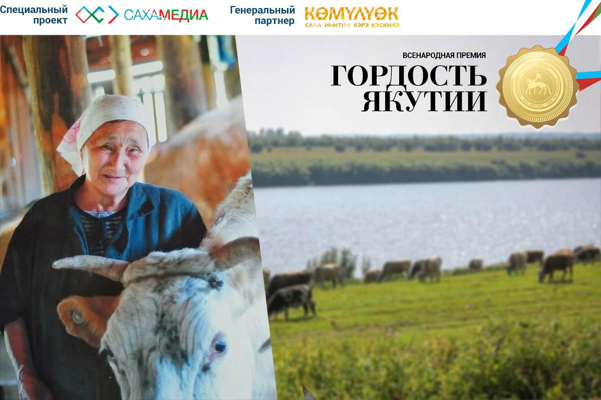 Аграфена Сутакова: 80 лет - не предел!