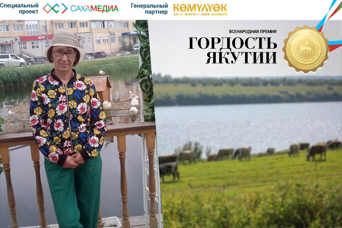 Ефросинья Лебедева: От доярки до руководителя