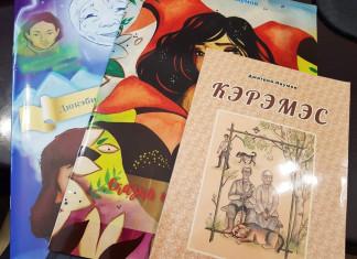 В Якутске состоится презентация книг Дмитрия Наумова на русском языке