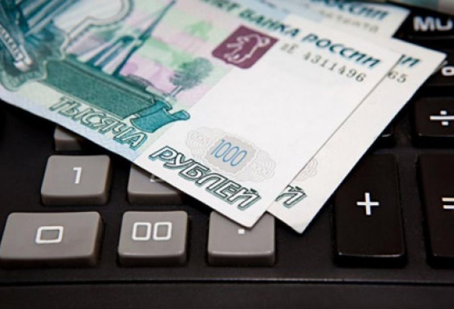 Якутскэнерго: стартует акция по списанию пени для населения