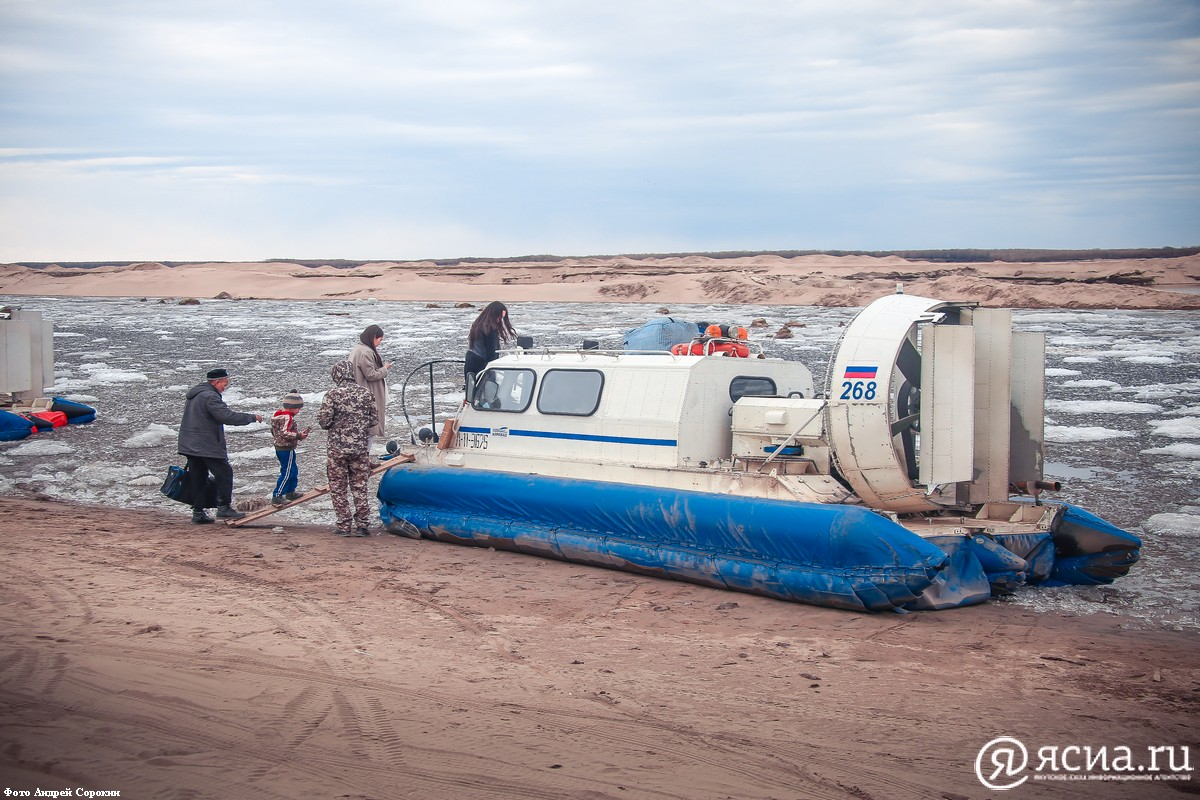 В Минтрансе обсудили вопросы перевозок на реке Лене в период межсезонья