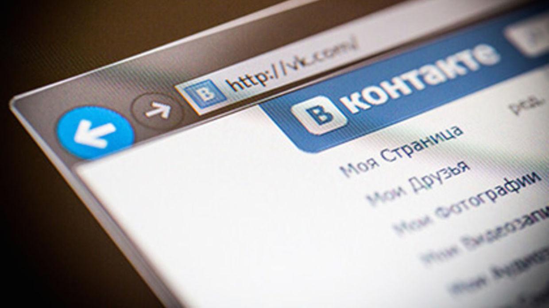 Предприниматели могут выиграть «ВКонтакте» по 1,3 млн млн рублей