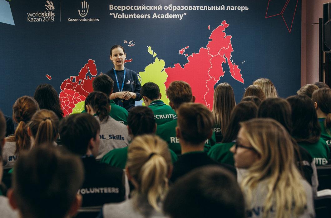 Чемпионат мира WorldSkills в Казани соберет рекордное количество участников