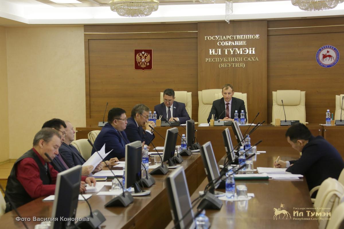 Евгений Перфильев провел заседание контрольного комитета Ил Тумэна