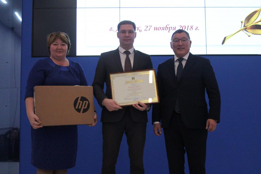 Якутская ГРЭС признана лучшим социальным партнером республики
