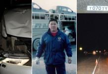Суд по уголовному делу Николая Румянцева состоится 30 ноября