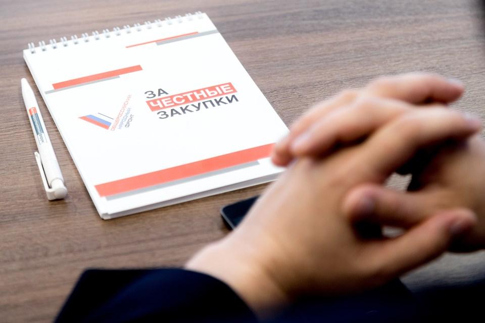Прокуроры выявили в Якутии более 200 нарушений в сфере закупок