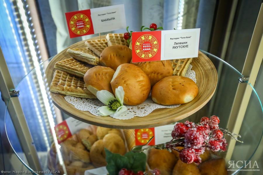 Эксперты гастрономического фестиваля «Вкус Якутии»: Еда – часть культурного кода нации