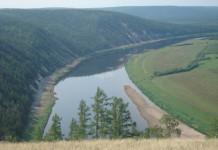 В Якутии усилят защиту особо охраняемых природных территорий
