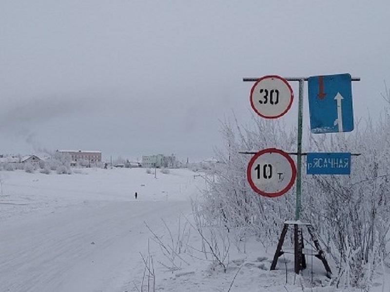 В Верхнеколымском районе на реке Ясачная открылась ледовая переправа