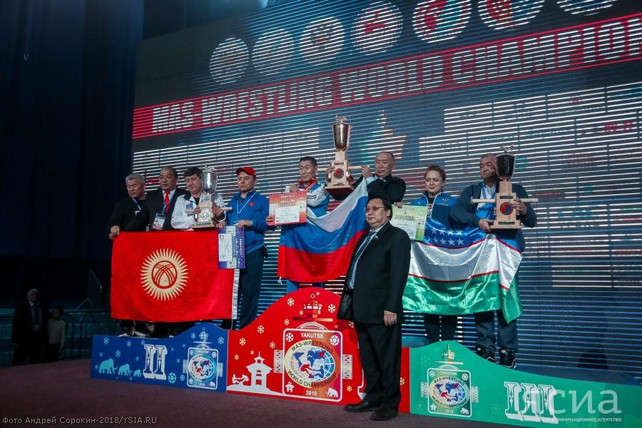 Сборная России заняла первое место в командном зачете по мас-рестлингу