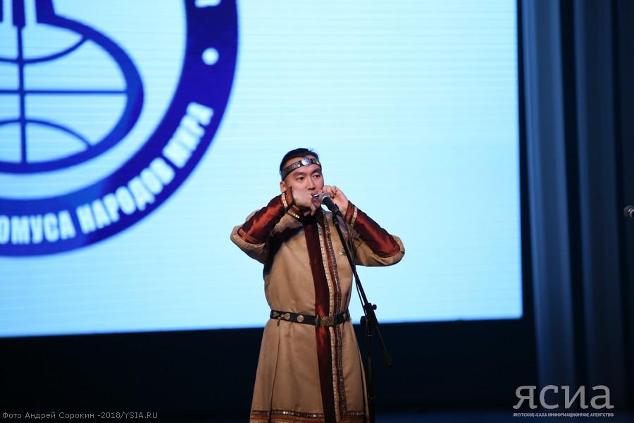 В Якутии отметили День хомуса