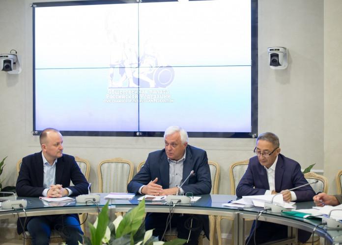 Общественники на форуме «Сообщество» в Москве обсудили развитие Дальнего Востока и нацпроекты