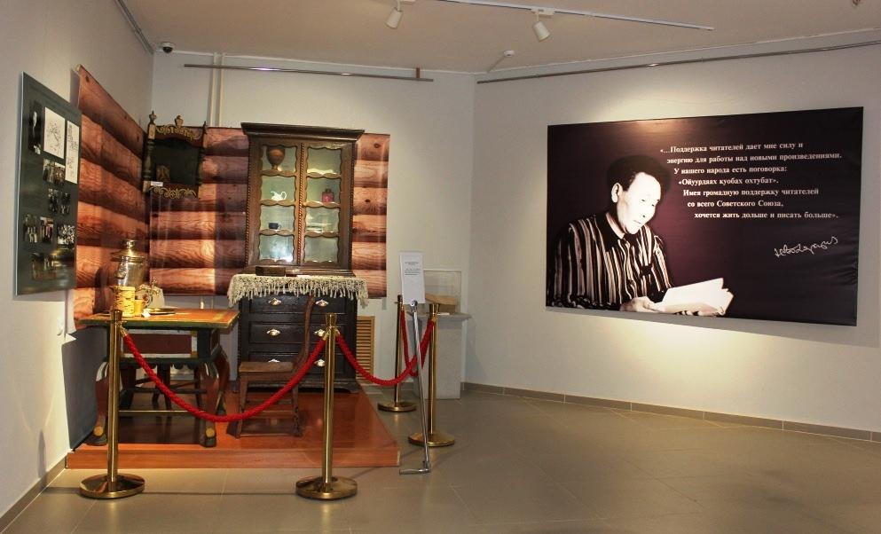 В Якутском музее открылась выставка к 110-летию со дня рождения Николая Якутского