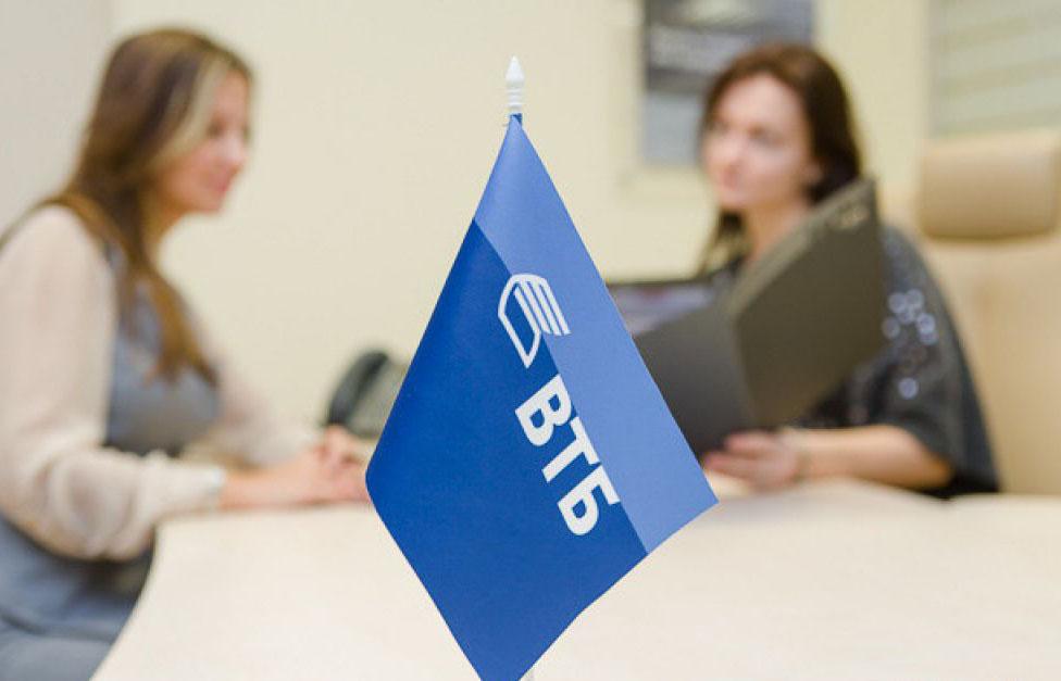 Кредитный портфель ВТБ в Якутии вырос на 7%