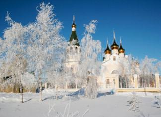 На выходных в Якутске ожидается -20 градусов и снегопад
