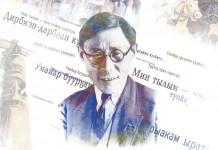 День рождения Платона Ойунского в Якутске отметят масштабным шоу