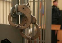 Арестован якутянин, обвиняемый в изнасиловании пожилой родственницы
