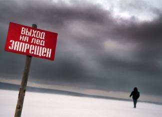 Мунха на озере Сайсары не планируется
