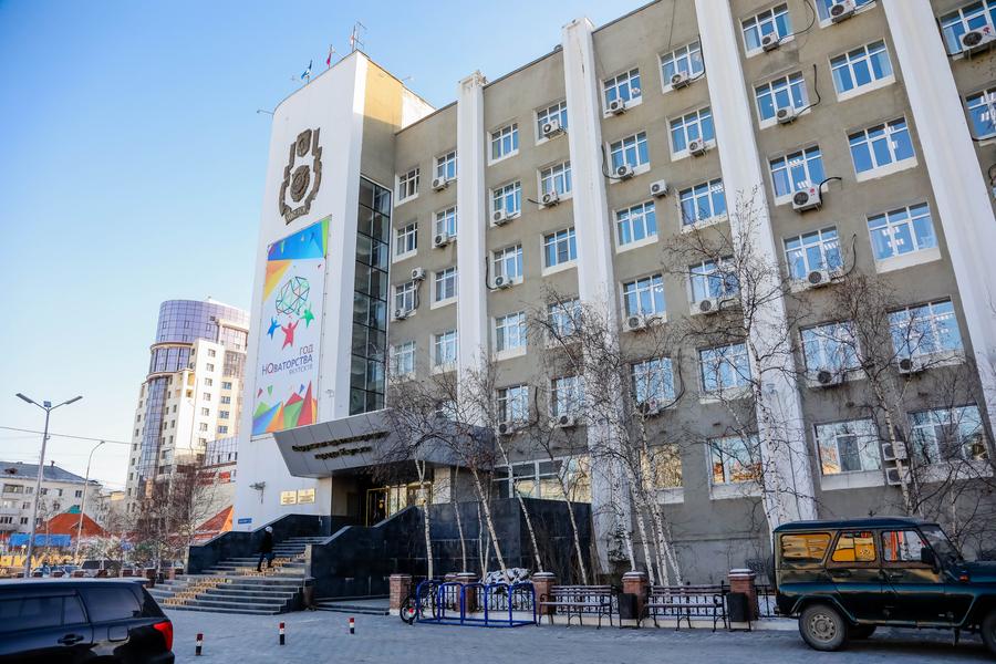 Жителей Якутска приглашают на публичные слушания по бюджету городского округа