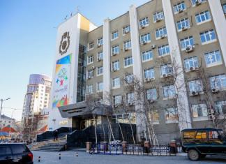 В Якутске утверждены основные направления налоговой и бюджетной политики на 2019-2021 годы