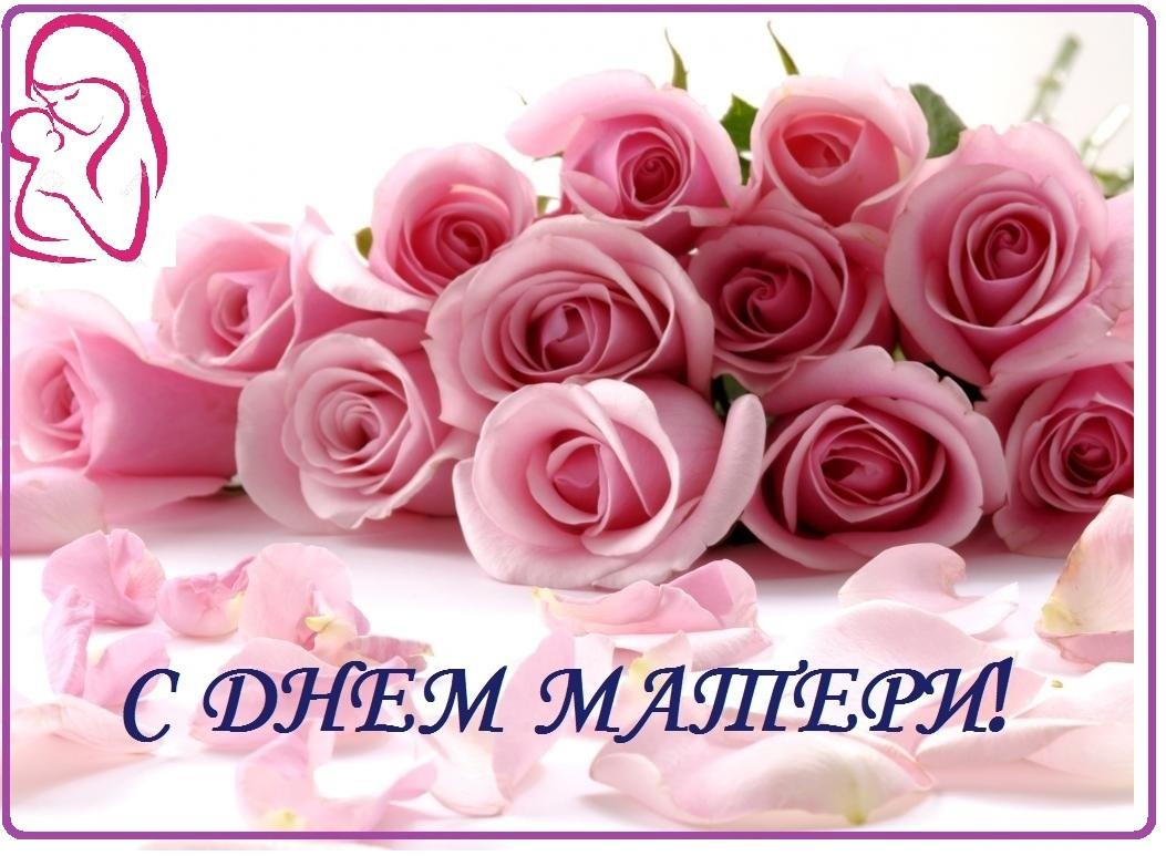"""Генеральный директор """"ЖДЯ"""" Василий Шимохин поздравил якутянок с Днём матери"""