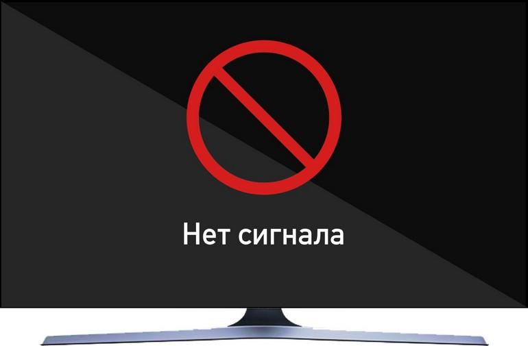 В Якутске временно прекратится трансляция федеральных телеканалов