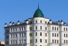 Прокуратура выявила многочисленные нарушения в деятельности пансионата «Забота»