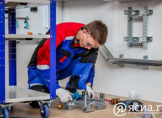 В Якутске обсудят развитие среднего профобразования и движения «Молодые профессионалы»