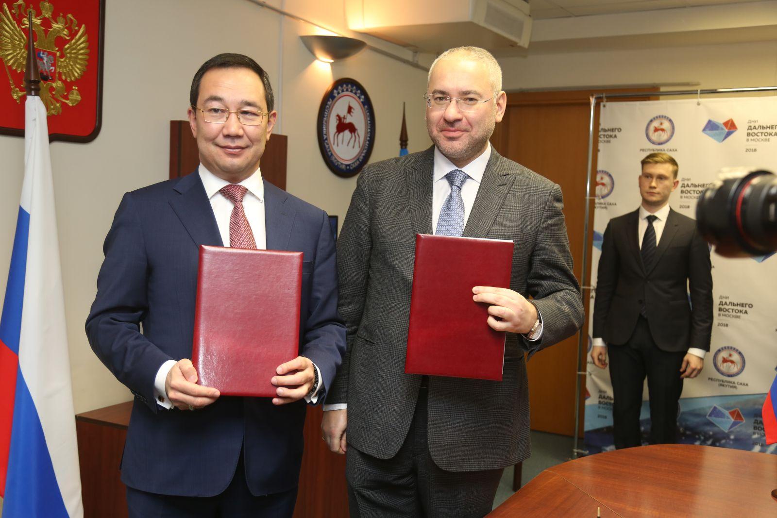 """Компания """"Полиметалл"""" создаст в Якутии две тысячи рабочих мест"""