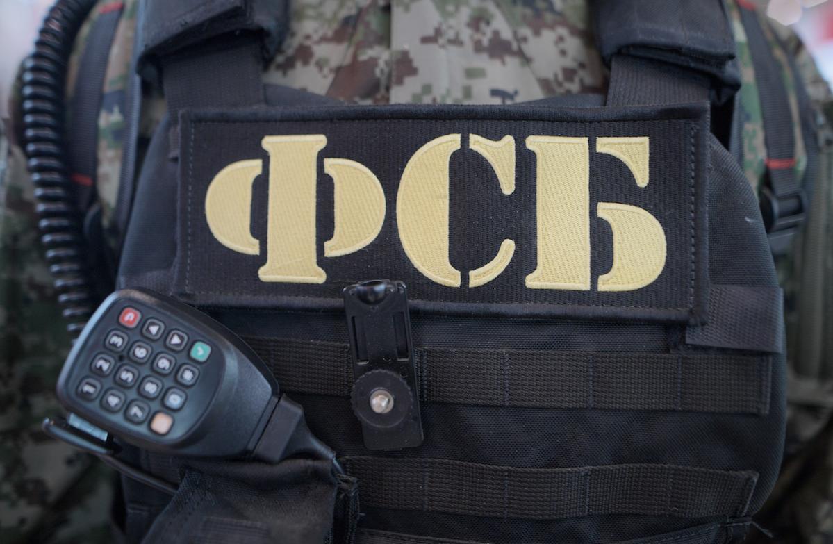ФСБ: В Якутии выявлены школьники, выражавшие в соцсетях идеи массового убийства