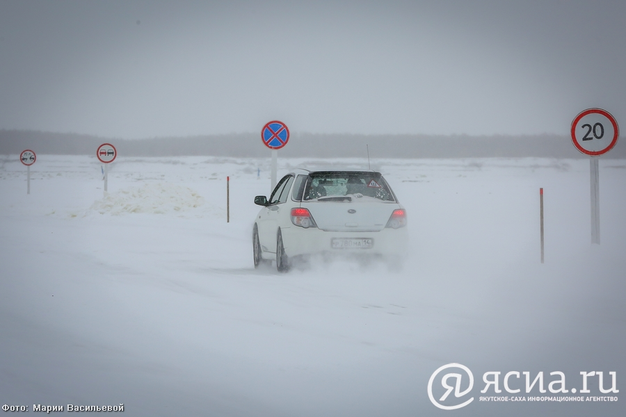 Резидент якутской ТОР готовится к совместным с японской корпорацией испытаниям автомобильных шин