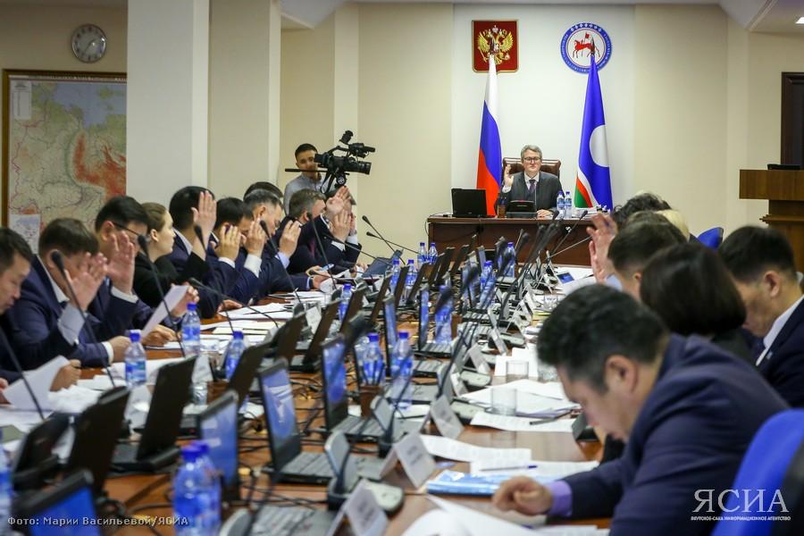 Правительство Якутии изменило правила согласования инвестпрограмм в сфере энергосбережения