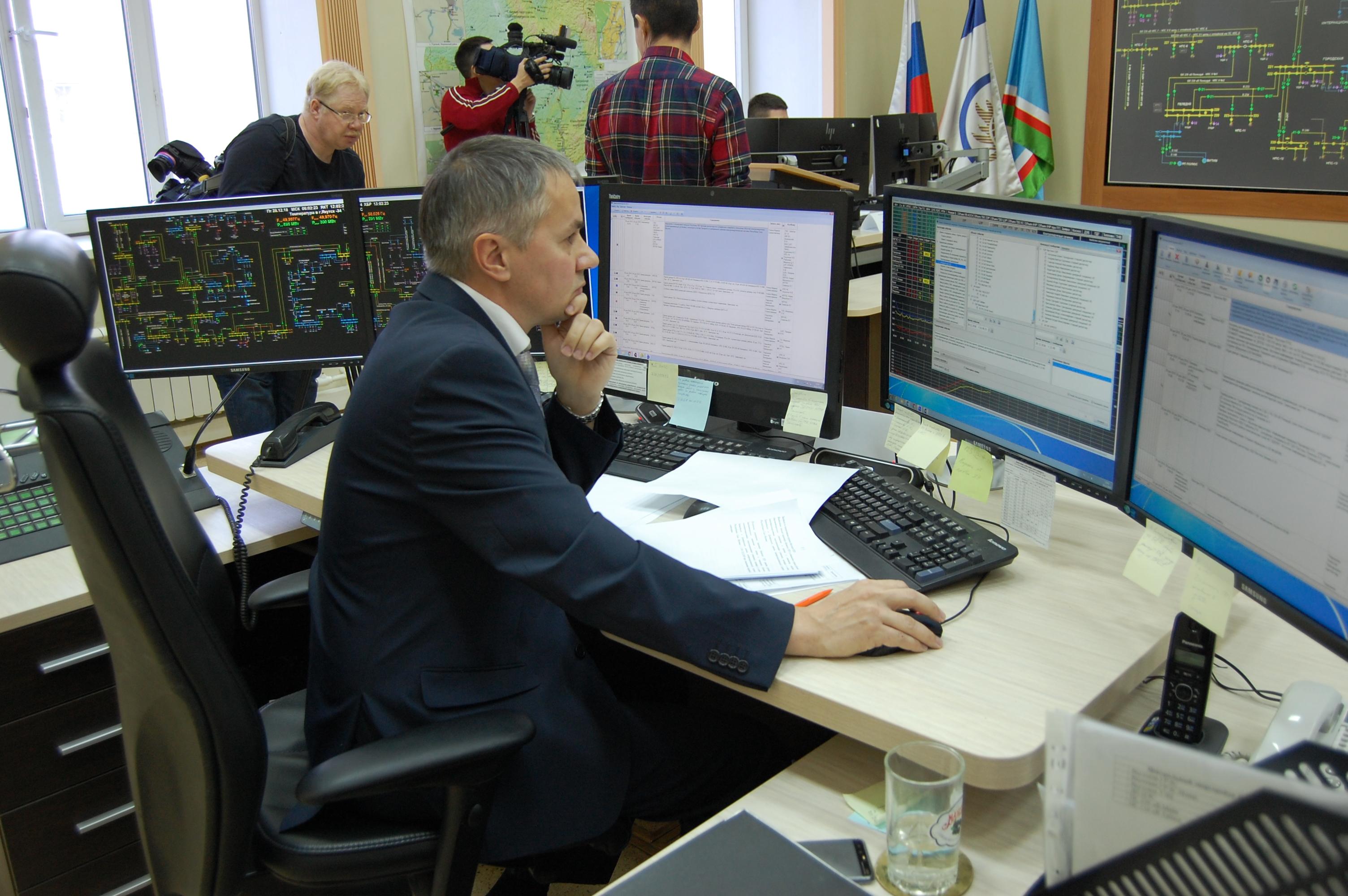 Центральный и Западный энергорайоны вошли в состав Единой энергосистемы России
