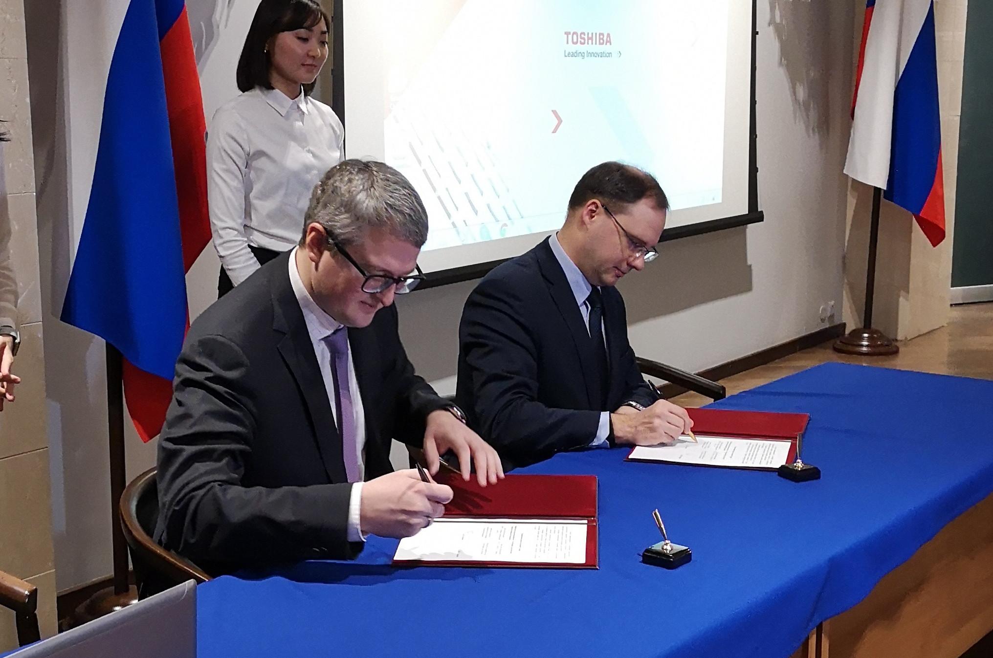 Якутия представила экспортный потенциал