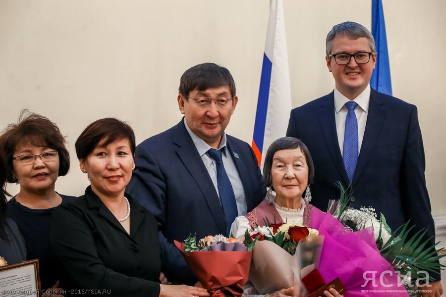 Состоялась торжественная церемония награждения лауреатов «Гордости Якутии»