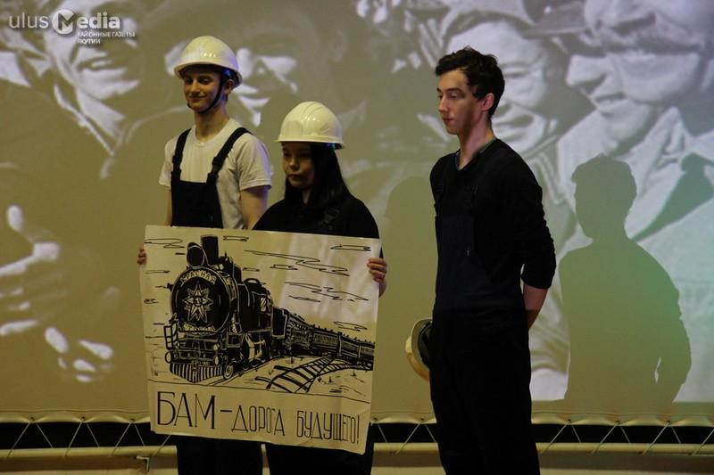 В Булунском районе подвели итоги Года добровольца