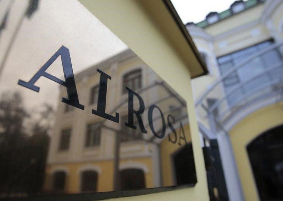 АЛРОСА вошла в число лидеров рейтинга экологической и энергетической эффективности