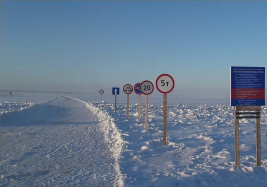 В Якутии открыты ещё две ледовые переправы