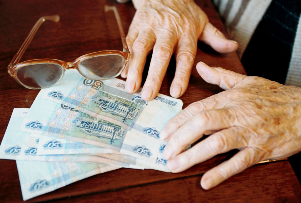 График выплат пенсий в новогодние праздники