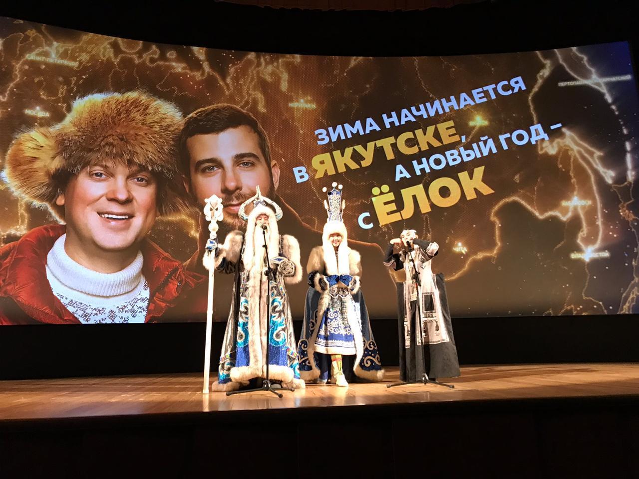 Первыми в России фильм «Елки Последние» увидят школьники из Якутии