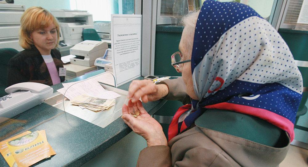 Около 500 тыс. сельских пожилых людей получат прибавку кпенсиям с2019 года