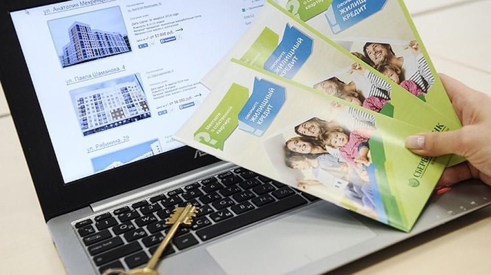 «ДомКлик от Сбербанка» добавил возможность размещать объявления о сдаче в аренду жилой недвижимости