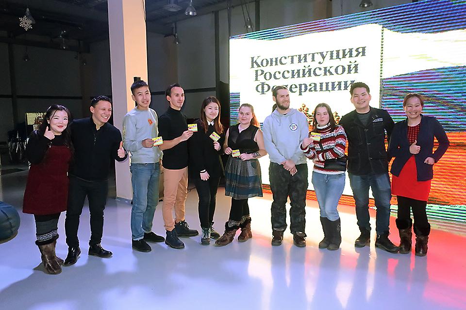 Молодежь Якутска провела ночь с Конституцией
