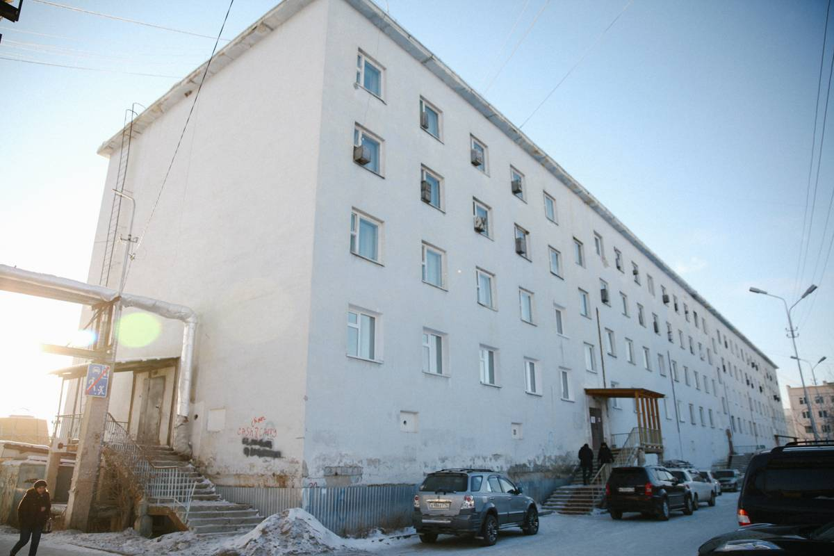 Конфликт в научном центре в Якутии взят на контроль правительства