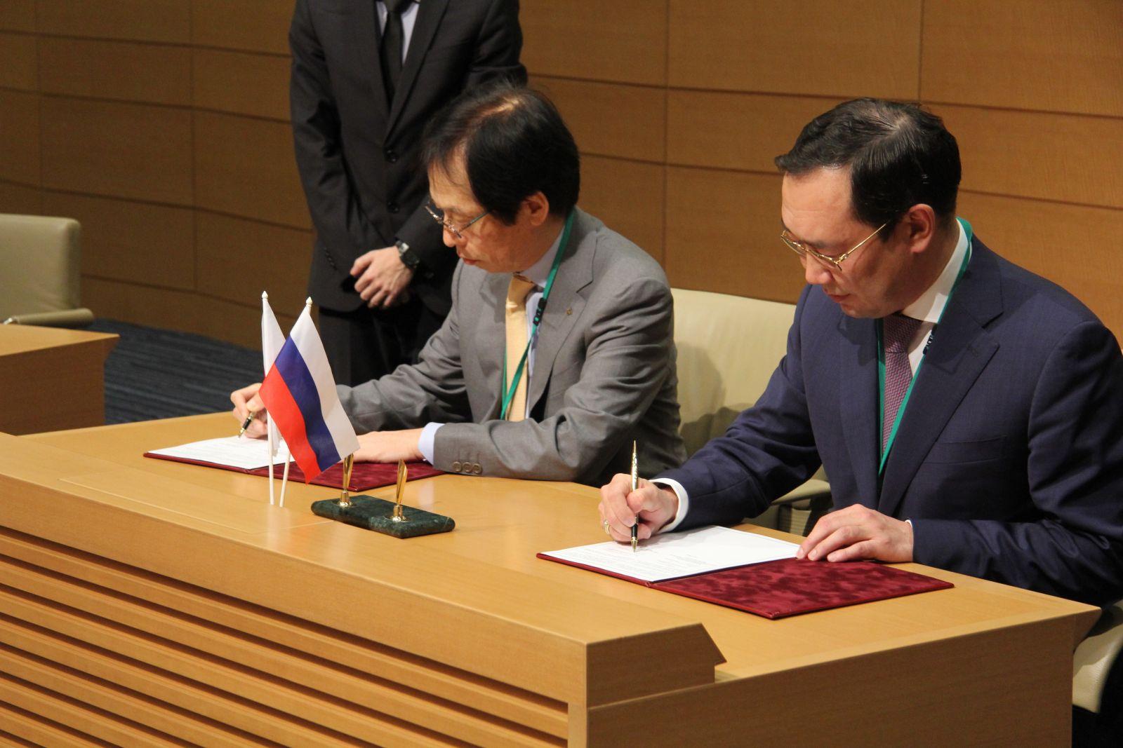 Подведены итоги рабочей поездки официальной делегации Якутии в Японию